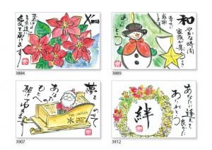 はがき絵クリスマスポストカード1