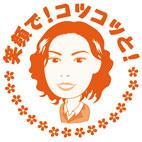 Chieko似顔絵スタンプ