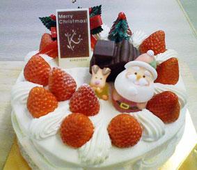 きのとやさんのクリスマスケーキ