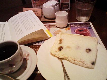 cafe読書