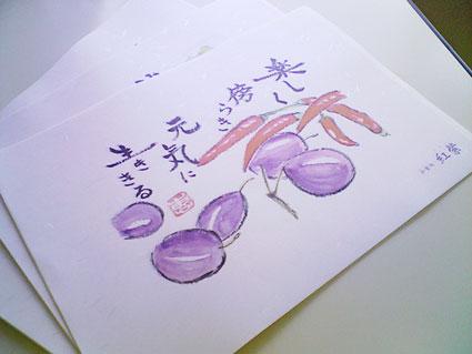 紅紫ランチョンマット