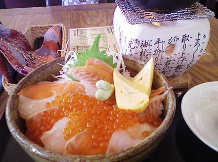 銀聖とマツカワの紅白丼in蔵三