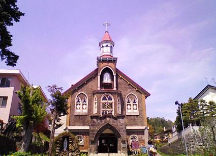 小樽カトリック富岡教会