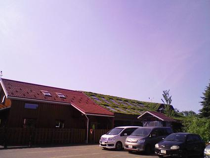 tobex太陽光発電
