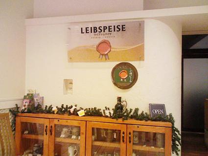 Leibspeise_beer