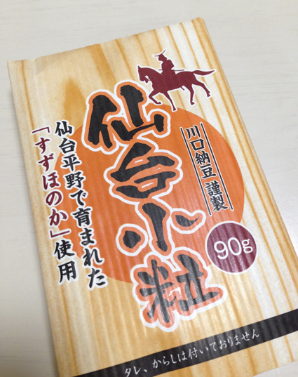 kawaguchi710_0260