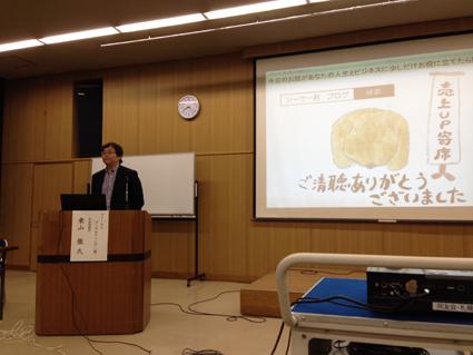 si_sa_kun_1165