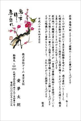 aisatujyo_C