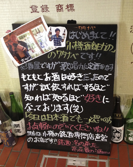 pop_takano_1589