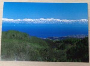 立山連峰の写真のポストカード