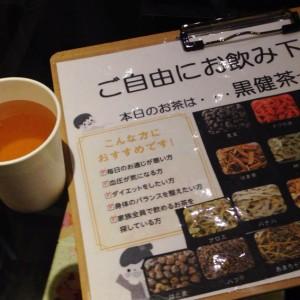 匠のお茶サービス