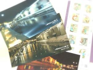 小樽雪あかりの路ポストカードと切手