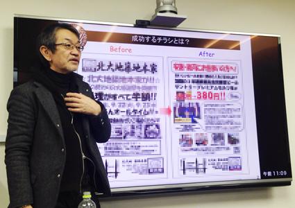藤村正宏氏の講演の様子