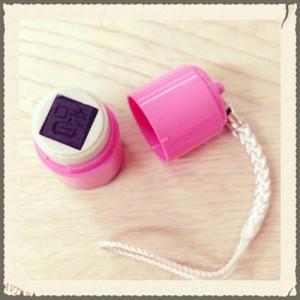 ピンクのプチ落款