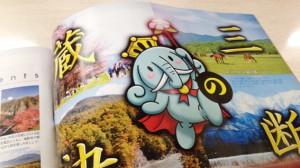 蔵三さんの広告
