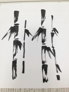 筆ペンで竹を描く