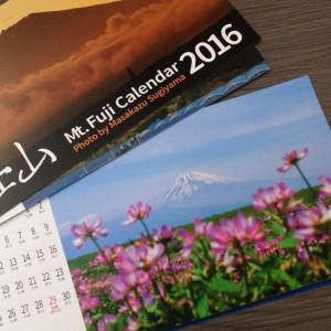 富士山カレンダー