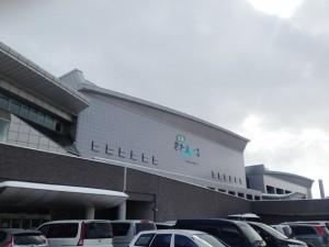 レバンガ北海道の試合会場「北海きたえーる」