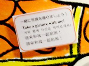 一緒に写真を撮りましょう!