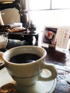 マイルドコーヒーを注文