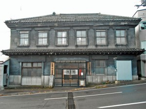 旧小堀商店
