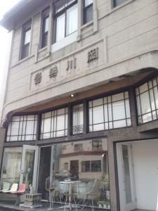 南小樽の旧岡川薬局
