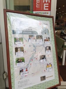 余市MAP