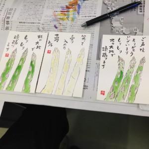 絵コミ札幌1606_05