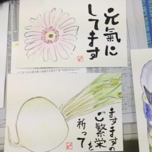 絵コミ札幌1606_06