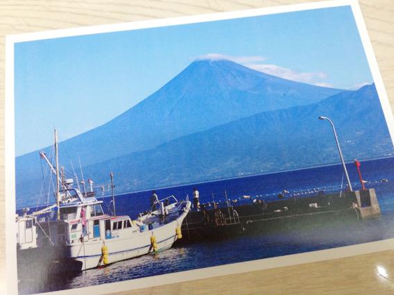 すぎちゃんの富士山の写真