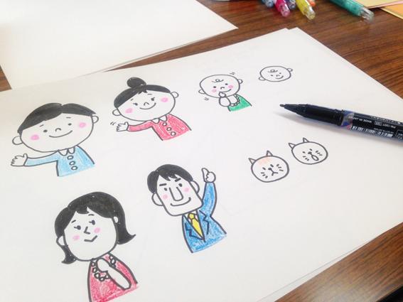 イラストの描き方