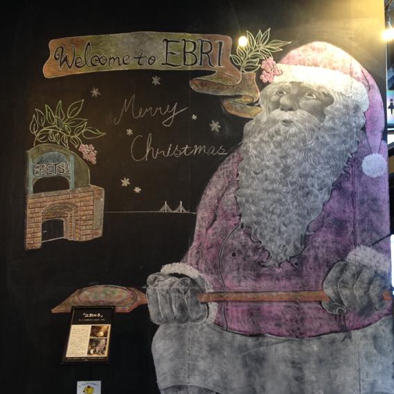 チョークアートもクリスマス仕様に!