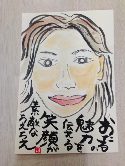 小樽の魅力を伝える〜〜〜