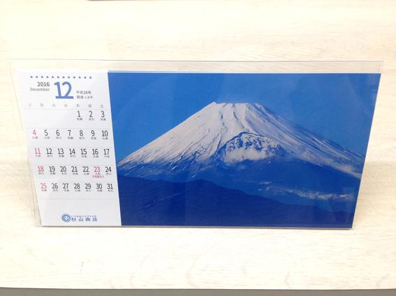 12月の富士山はコチラ!