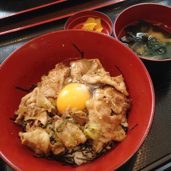 蔵ノ湯 スタミナ丼