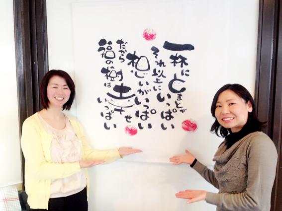 コーチングの太田恵美先生