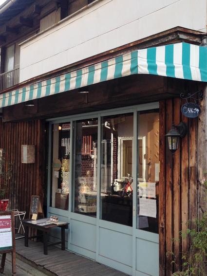 喫茶&ギャラリー&書店