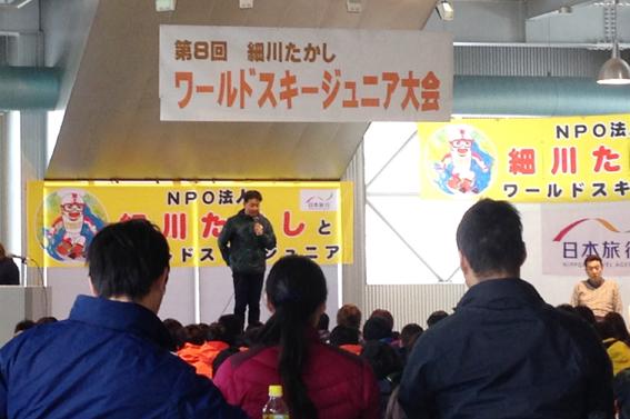 競技委員長高本氏の閉会の挨拶