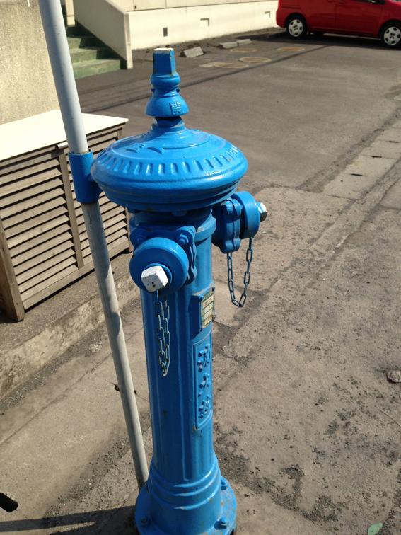 青の消火栓