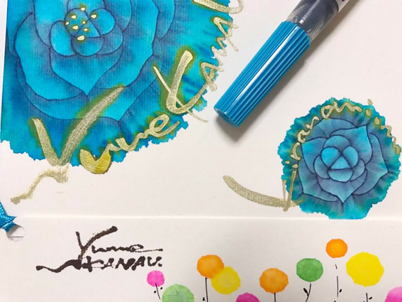 星野さんの筆ペン夢ロゴアート