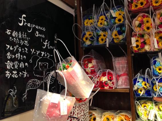 石鹸でできたお花「フレグランスソープフラワー」