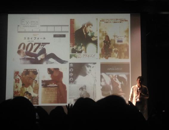 藤村さんの好きな映画たち