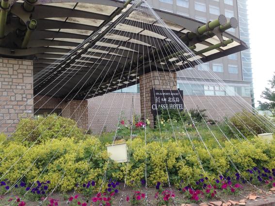 北広島クラッセホテル入り口