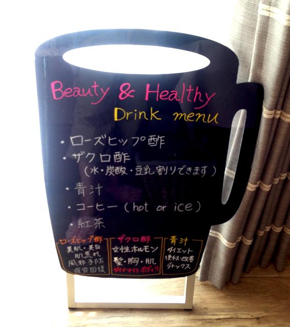 コーヒーカップ型のブラックボード