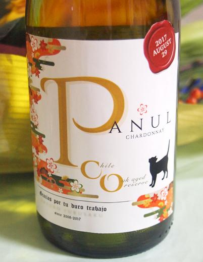 乃村デザインのワインラベル