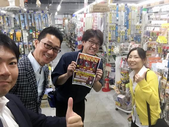 左から二番目が松本社長です!