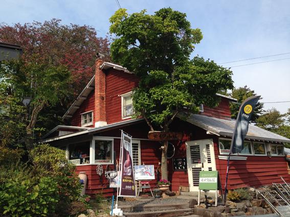 とってもかわいいお家をリノベした「モイワ山荘」