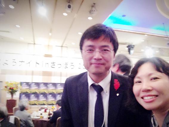 加藤市長とツーショット!