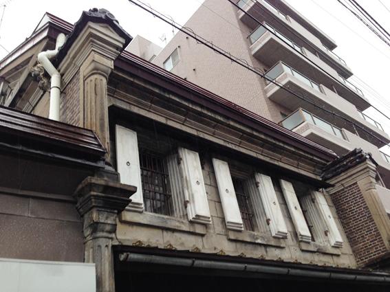 石ノ森商店