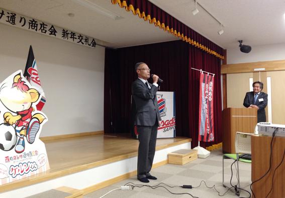 安田会長の挨拶